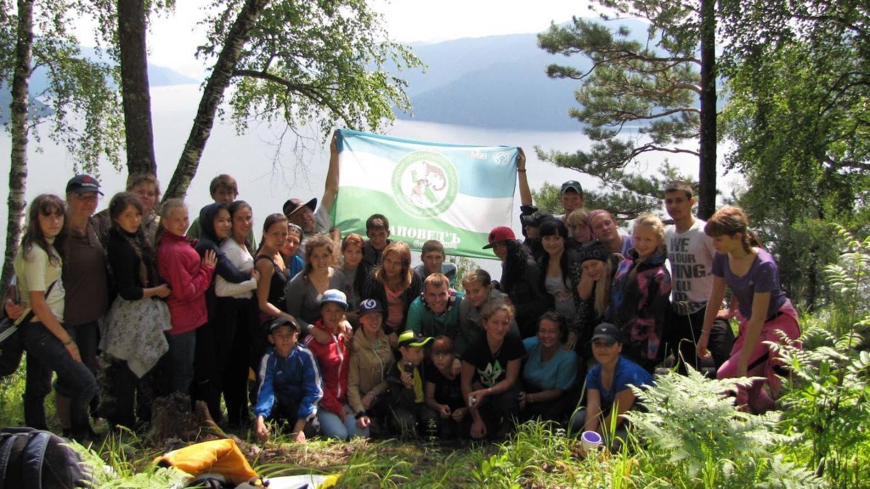 Период летнего отдыха на территории Алтайского Биосферного заповедника